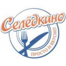"""Кусок сельди Г/К 2,5 кг Продукция ТМ """"Селёдкино"""""""